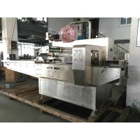 Wholesale High Speed Lollipop Packing Machine, Good Sealing Performance Cookie Packaging Machine from china suppliers