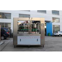 Buy cheap Aluminum Tin Can Filling Machine Carbonated Energy Drink Canning Filling Sealing Machine from wholesalers
