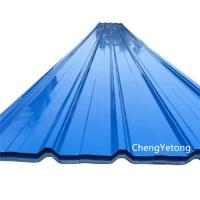 Buy cheap SMP Coating Galvanized Steel Roofing Sheets , Plant / Workshop Stone Coated Roofing Sheet from wholesalers