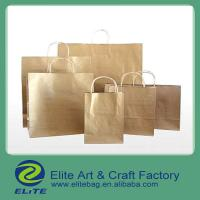 paper bag/ paper shopping bag/ paper gift bag/ paper packing bag