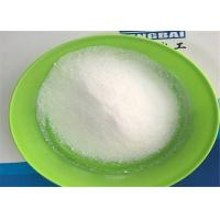 Buy cheap CAS 527 07 1 retarding Admixture Retarder Sodium Glukonat 99% Min Purity from wholesalers