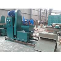 Buy cheap 7.5kw Saw Dust / Charcoal / Coal Briquetting Machine With Different Shape from wholesalers