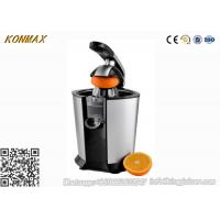 Buy cheap Small Commercial Electric Citrus Juicer , Electric Lemon Juice Squeezer Durable from wholesalers