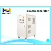 Wholesale 10lpm 20lpm Aquaculture Water Oxygenator For Fish Farming from china suppliers