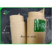 Buy cheap 80gr - 140gr Recycle Pulp Good Toughness Kraft Paper Sheet For Shopping Bags from wholesalers