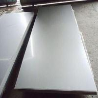 Buy cheap Cold-rolled 317L Stainless Steel Sheets with 2B Finish from wholesalers