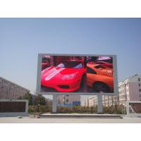 Wholesale Digital Outdoor Full Color LED Display For Commercial Plaza , Government Agency from china suppliers