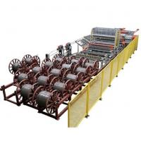 Wholesale Wire Mesh Welding Machine (GWC2750) from china suppliers