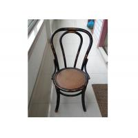 Buy cheap Commercial Dining Chair With Round Seat Made Of Bamboo Vintage Style from wholesalers