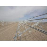 Buy cheap Solar Panel Ground Mounting Bracket from wholesalers