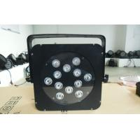 Buy cheap 120W DMX Strobe LED Par Lights Nightclubs Sound Activated LED Lights from wholesalers