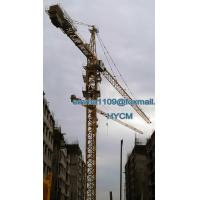 Buy cheap TC7550 HYCM Brand QTZ Series of Crane Tower Crane Counterweight 16t from wholesalers