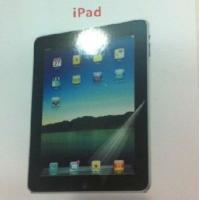 Buy cheap screen protector  for MID from wholesalers