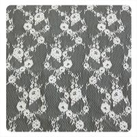 Buy cheap 150 x 300 cm Chantilly Trim Lace , Upholstery Fabric For Evening Dress Or Lady Garment from wholesalers