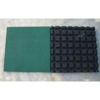 Buy cheap Outdoor Playground Rubber Tiles (BE-45E) from wholesalers