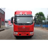 Buy cheap 180 HP FAW Transport 20 Tons Cargo Fence Truck With CA4DK1-18E51 Engine from wholesalers