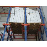 Buy cheap Blue / orange multi level Drive in pallet racking with single / double side bracket from wholesalers