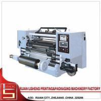 Buy cheap Fully Automatic High Speed Paper Slitting Machine , 1100 / 1300 / 1600mm from wholesalers