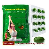 Wholesale Top herbal slimming products, Meizitang zisu slimming softgel from china suppliers