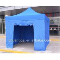 Buy cheap the top quality folding tent poles product