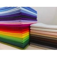 Buy cheap 1~ 5MM Thick PET Non Woven Fabric , Non Woven Polyester For Craft Decoration , Geotextile from wholesalers