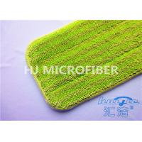 Buy cheap Non Abrasive Microfiber Wet Mop Pads Super Absorbent , Microfiber Mop Refill from wholesalers