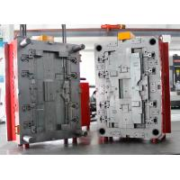 Buy cheap Industry Plastic Molding Tools Services Custom Plastic Mold Manufacturers from wholesalers
