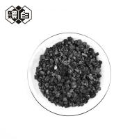 Buy cheap Catalyst Carrier Catalytic Activated Carbon 8X16 Granule Coal 8 Mesh 5% Max from wholesalers
