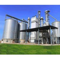 Buy cheap Grain Silos For Sale california 2020 Professional Customized Grain Silos For Sale in california from wholesalers