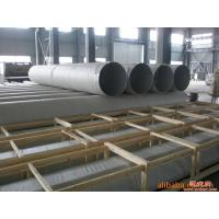 Buy cheap Circular Welded Stainless Steel Tube Sizes 30 Inch Electric Power , Boiler 06 cr17ni12mo2 from wholesalers