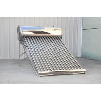 Buy cheap all stainless steel non pressure thermosyphon vacuum tube solar water heater from wholesalers