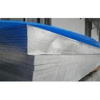 Buy cheap Durable AA5005 Rolled Aluminium Thickness 0.2-100mm Corrosion Resistance from wholesalers