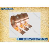 Buy cheap 0.01mm - 30mm Decorative Copper Foil sheet for Communication cable , PCB field from wholesalers