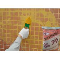 Buy cheap Eco FriendlyWaterproof Wall Tile Grout , Epoxy Grout With Black Powder from wholesalers