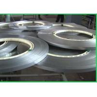 Buy cheap 2BB Finish Cold Rolled Stainless Steel Strip Good Corrosion Resistance from wholesalers