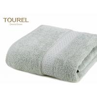 Buy cheap Pakistan Turkish Cotton Bath Towels / Five Star Hotel Collection Towels from wholesalers