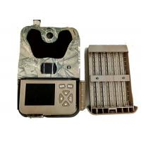 Buy cheap Invisible Outdoor Motion Sensor Camera Outdoor Hunting camera, WildlifeDeer Hunting Camera Night Vision from wholesalers