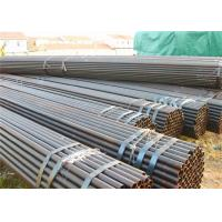 Buy cheap ASTM BS Standard Carbon Steel Galvanized Steel Pipe L245 L290 X80 X100 Grade from wholesalers