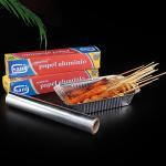 Buy cheap 99.9% Pharmaceutical 8011-O Aluminium Blister Packaging Foil from wholesalers