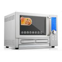 China 30L kitchen electric pizza oven toaster oven baking grill rotiesseries on sale