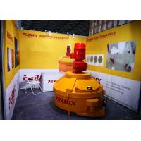 Wholesale PMC500 Precast Ceramic Vertical Shaft Concrete Mixer Large Capacity 500L Output from china suppliers