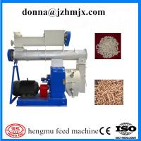 Buy cheap Top quality CE approved yellow corn animal feed pellet machine from wholesalers