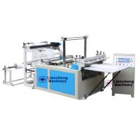 Wholesale LCQ600 Sheet Cutting Machine/cross cutting machine paper, plastic film(printed or unprint) from china suppliers
