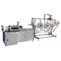 Buy cheap 3 Ply N95 Face Mask Making Machine Semi Automatic ISO SGS TUV Certificated from wholesalers