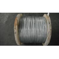 Wholesale 1.0mm-4.8mm Galvanized Steel Wire from china suppliers