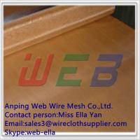 Buy cheap phosphor copper wire mesh/phosphor bronze wire mesh (Anping Manufacturer) from wholesalers