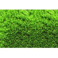 Buy cheap high quality ISO9001 Certificate artificial grass for sports from wholesalers