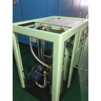 Buy cheap PLC Control Energy Saving Air Compressor Touch Screen Operate Low Noise from wholesalers