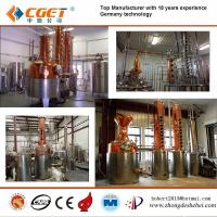 Quality The best equipment !!! distilled spirit equipment for drinking for sale