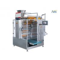China Automatic Four Side Seal Pill Packaging Machine , Multi Lane Sachet Packing Machine on sale